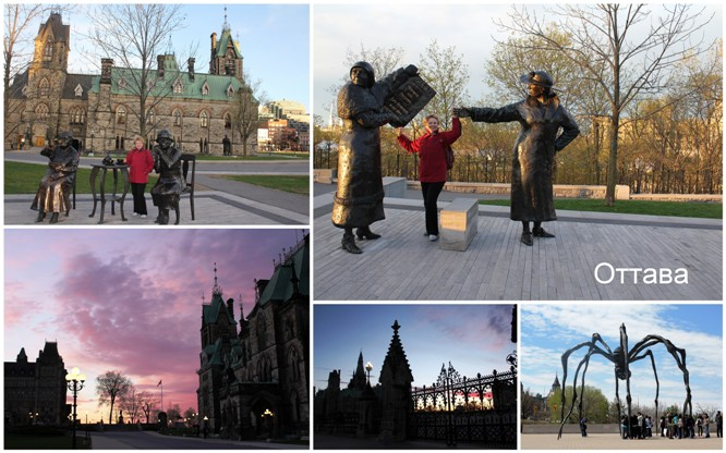Мальцева Галина в Канаде