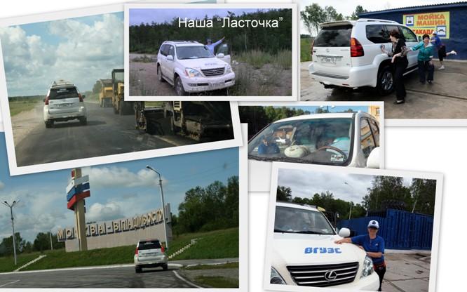 "Мальцева Галина, автопробег -2009 ""Моя Страна"""