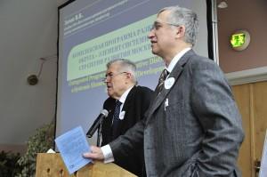 Фалько Сергей Григорьевич