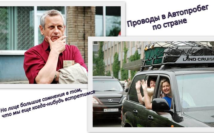 Гряник Владимир Николаевич