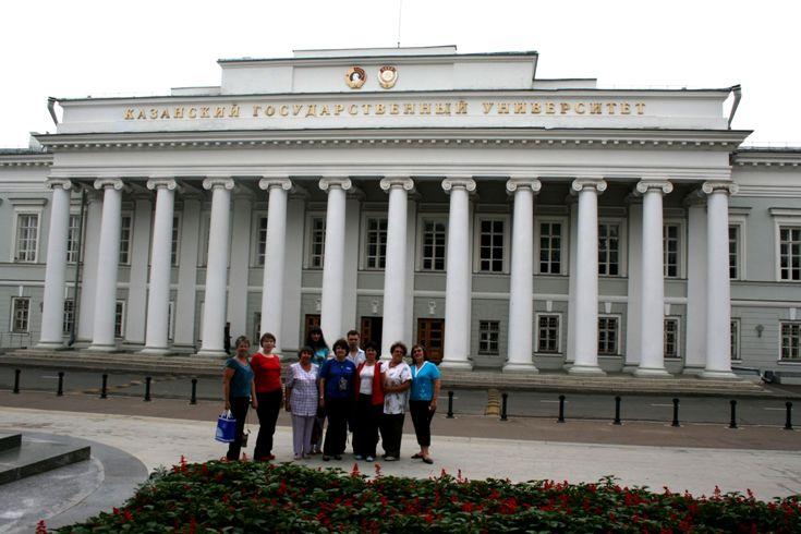 Автопробег-2009, Казань