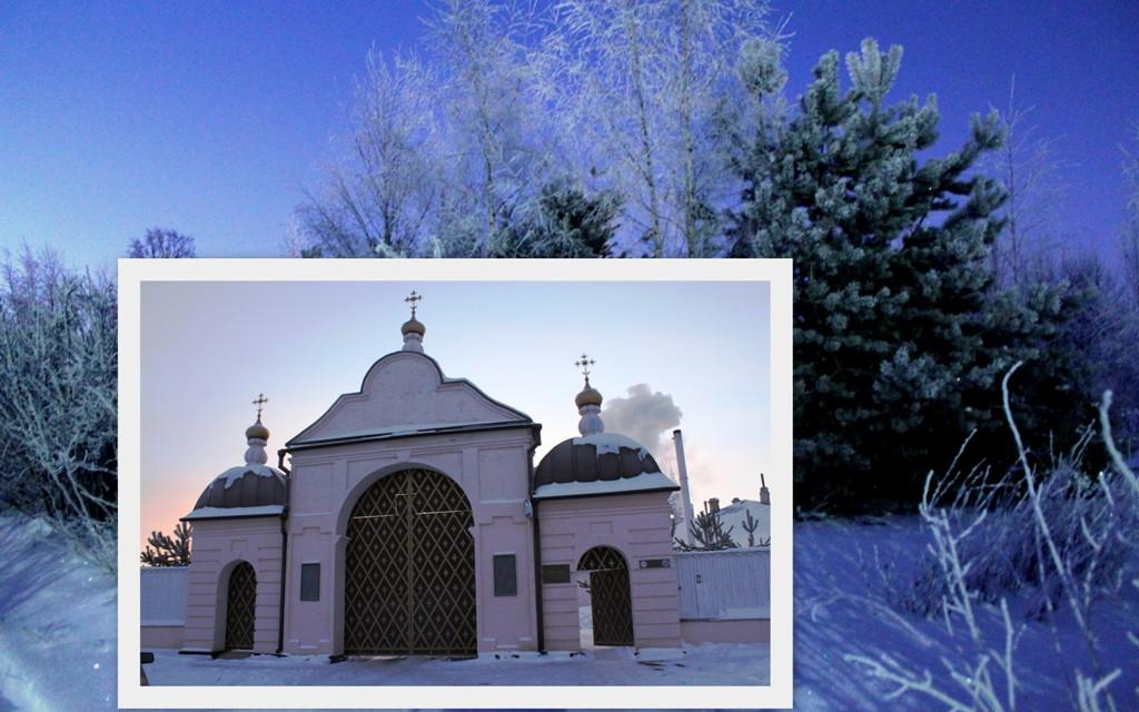 Паисиево-Галичский Успенский женский монастырь