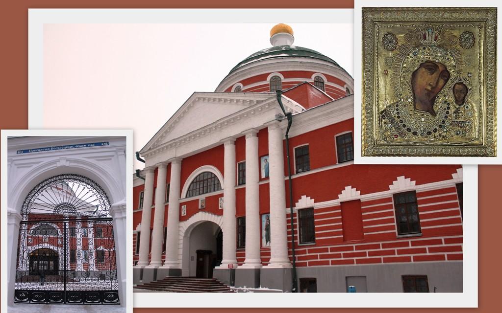 Казань, Богородицкий мужской монастырь