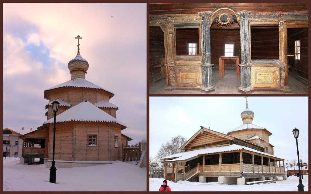 Sviyazhsk9