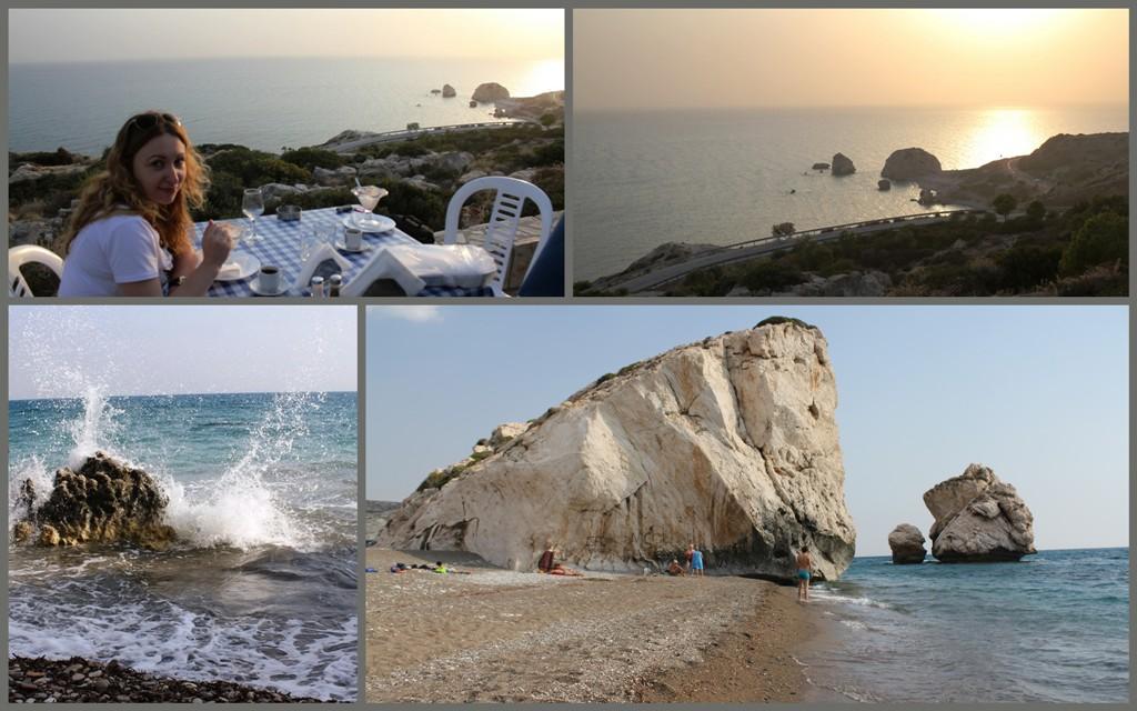 Кипр, место рождения Афродиты