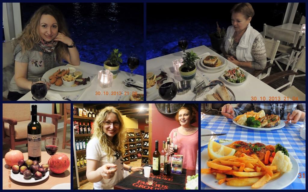 Кипр, за ужином