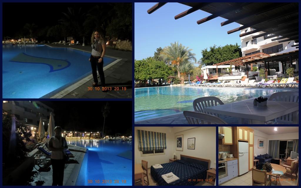 Кипр, отель Пафос гарденс