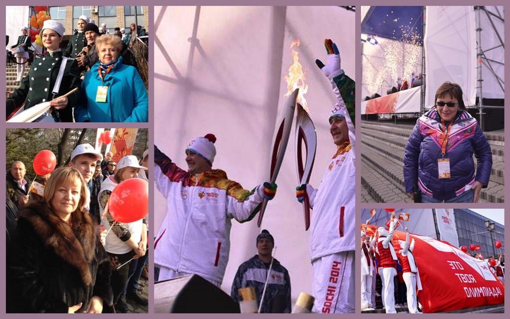 Олимпийский огонь во ВГУЭС