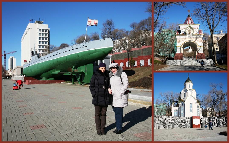 набережная Владивосток