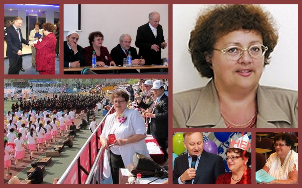 Старкова Галина Петровна