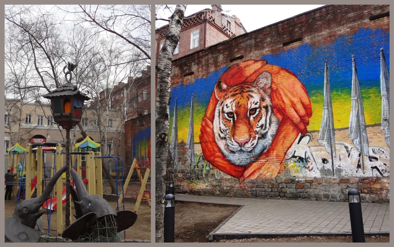 На фоне Мумий Тролля и граффити  Обязательное фото на фоне музыкального бара Мумий Тролля  На стенах зданий, прилегающих к скверу – граффити знаменитых во всем мире художников: Молекула ДНК (Американский художник граффити Габриэль Спектор совместно с молодыми художниками из Владивостока), «Подводная вечеринка» и иероглиф «Связь между людьми» (японский художник Yuma) , Тигр, окруженный руками людей (Художник из США Гайа, которого газета NewYorkTimes назвала восходящей звездой не только стрит арта, но и мира искусства в целом).