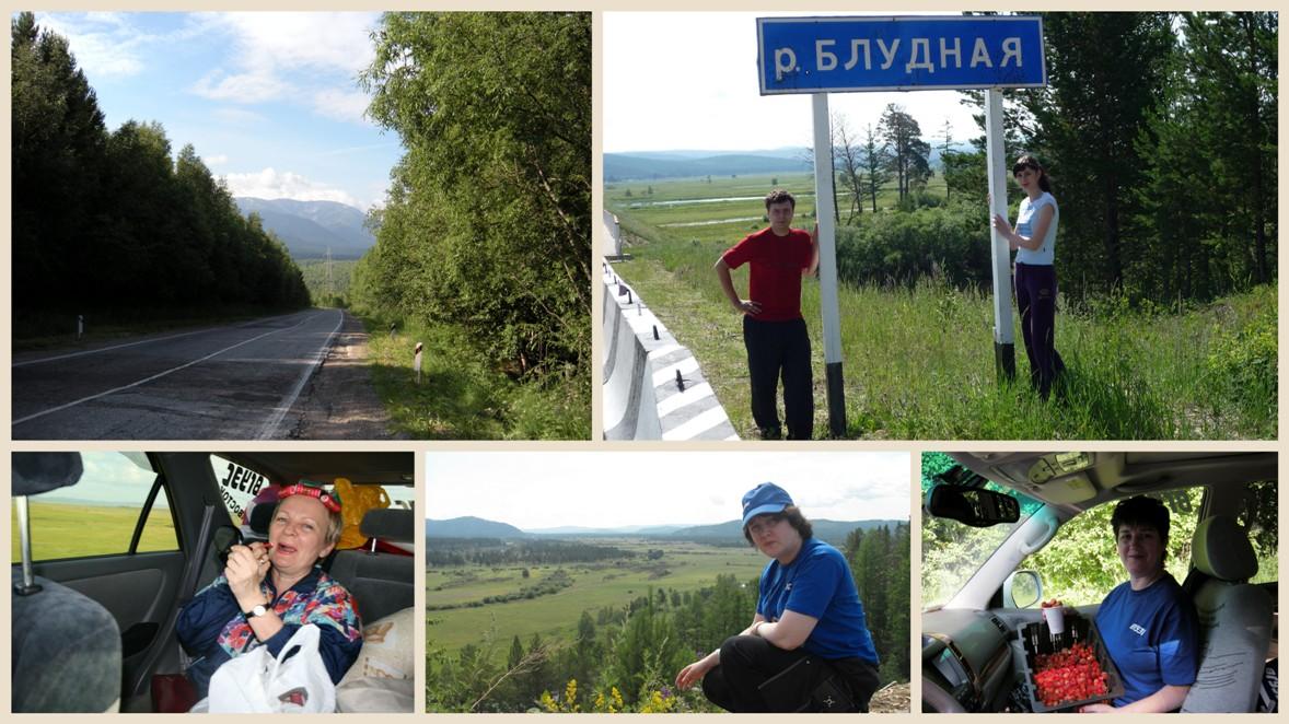 Автопробег Моя страна 2009, Чита-Улан-Уде - Байкал