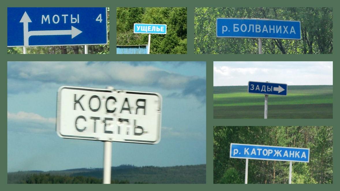 автопробег Моя страна 2009, бухта Посольская - Ольхон